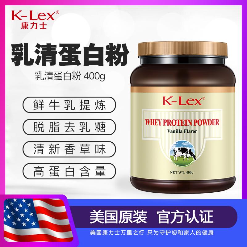 美国进口正品康力士乳清蛋白粉 蛋白质粉营养补品 400g,可领取50元天猫优惠券