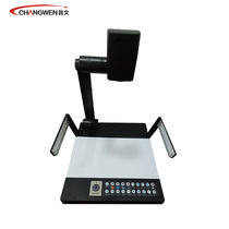 Changwen cw-500c 300E HD physical video booth multimedia classroom calligraphy and painting digital Gao Yini Commercial training display desk calligraphy painting teaching Connection TV projector