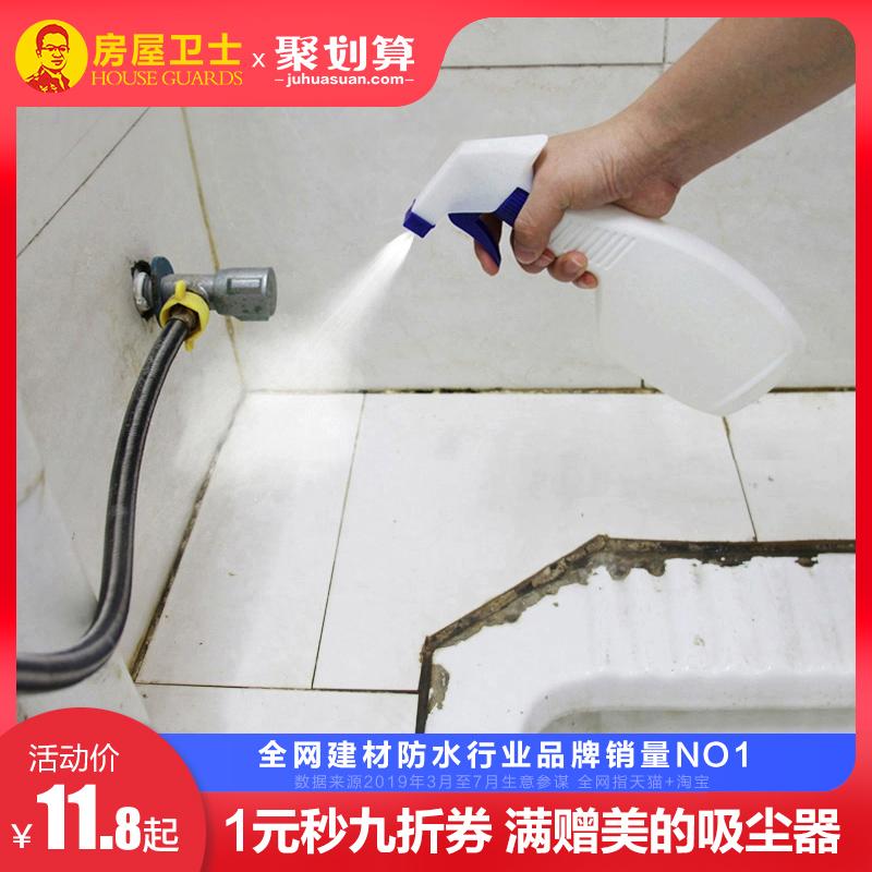 渗透型纳米防水剂胶卫生间瓷砖防水涂料外墙楼顶屋顶补漏材料堵王