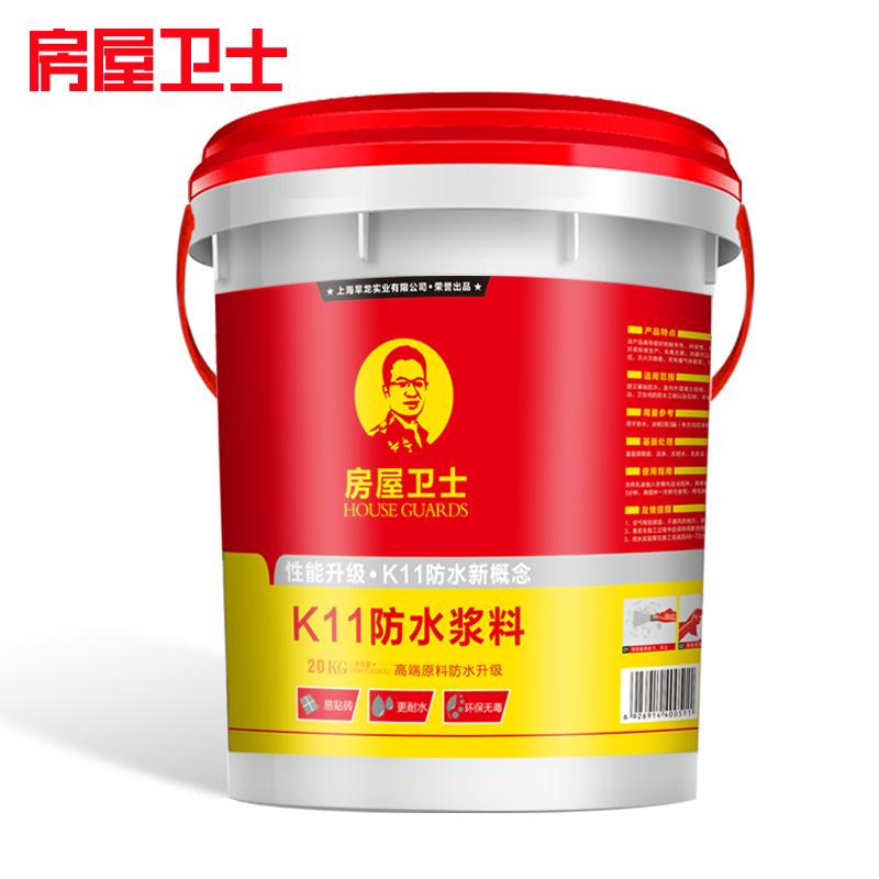 房屋衛士K11柔韌型 型防水塗料 廚房衛生間裝修基礎防水材料