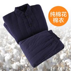 纯棉花手工棉衣男冬季中老年人加厚保暖棉袄棉裤套装爸爸内穿冬装