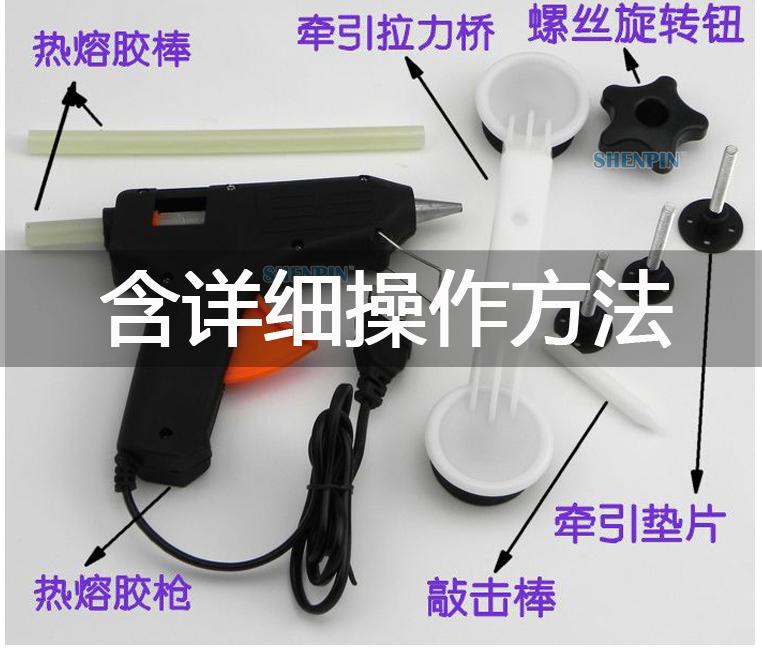 Инструмент для ремонта кухонной раковины без Маркировка многофункциональной безмасляной краски комплект