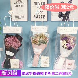 【创意手提袋礼品】天然勿忘我满天星干花花束真花客厅装饰摆件小