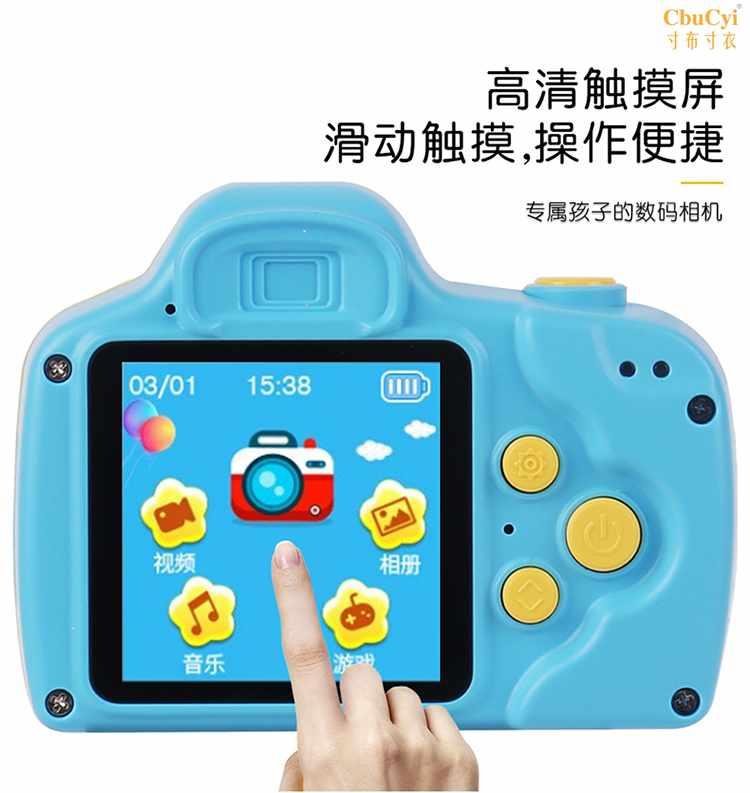 儿童数码照相机玩具可拍照录像触摸款高清卡通小单反宝宝便携礼物