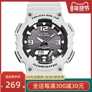 香港直邮 卡西欧CASIO手表防水时尚运动男表AQ-S810WC-7A 269元