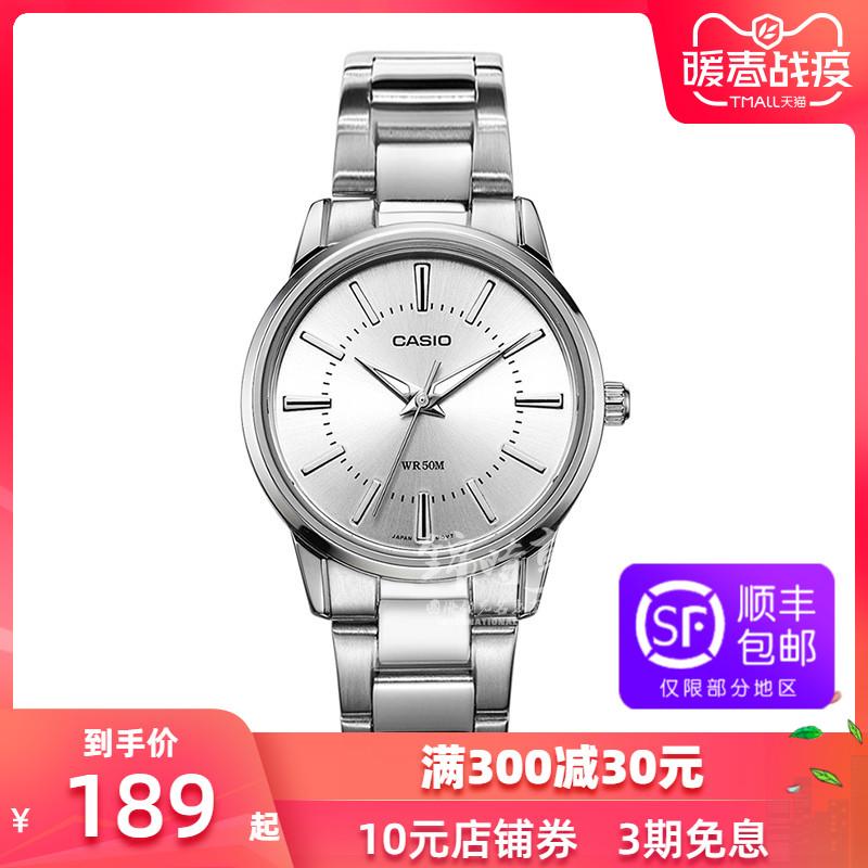 海外直邮 卡西欧CASIO手表时尚运动防水女表LTP-1303D-7A