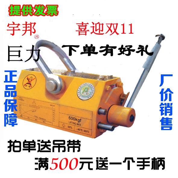 Магнитная сила вешать навсегда магнитный начало вес устройство присоска 400KG600KG1 тонна t2 тонна мощный магнит поглощать железо страхование 3 год 3.5