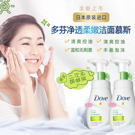 升级款 多芬神经酰胺净透洁面慕斯洗面奶160ml*2 套装 氨基酸控油图片