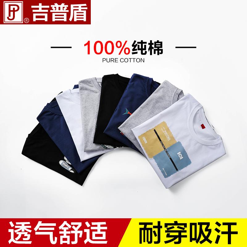 Summer short sleeve t-shirt mens base shirt cotton T-shirt fashion Korean top youth half sleeve fashion brand printed T-shirt