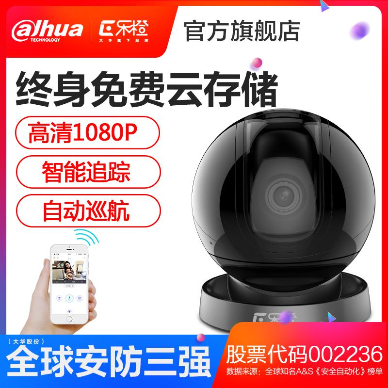 大华乐橙摄像头无线监控器家用手机wifi高清远程智能套装TP7/TP7C