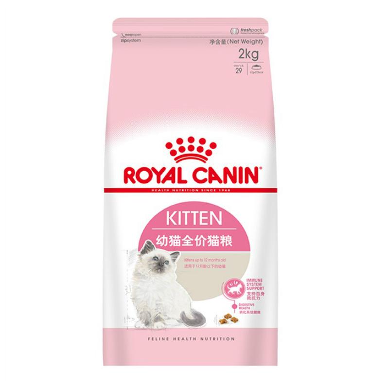 皇家2-12个月幼猫全价猫粮K36小猫怀孕哺乳母猫2kg大10kg 四皇冠优惠券
