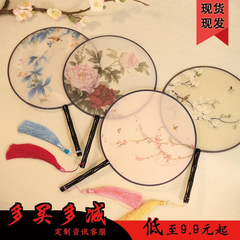 多买多减中国风汉服古风女式芒种团扇舞蹈扇旗袍宫扇古典圆形扇子