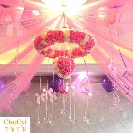 春节创意天花板结婚大厅布置装饰用品 客厅婚礼拉花球过年公主挂