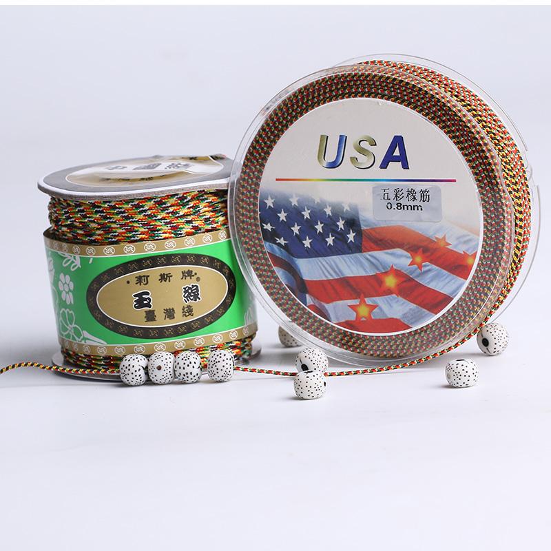 穿佛珠手串的文玩绳子星月菩提手链珠子五彩包芯耐磨编织绳弹力线