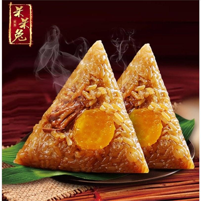 【9只特价】嘉兴粽子蛋黄肉粽礼盒10只-2只端午节团购
