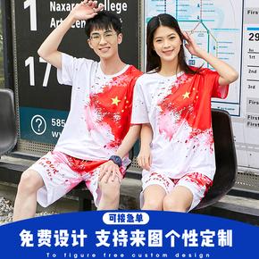 班服定制t恤短袖夏季初高中小学生毕业运动会套装同学聚会工作服