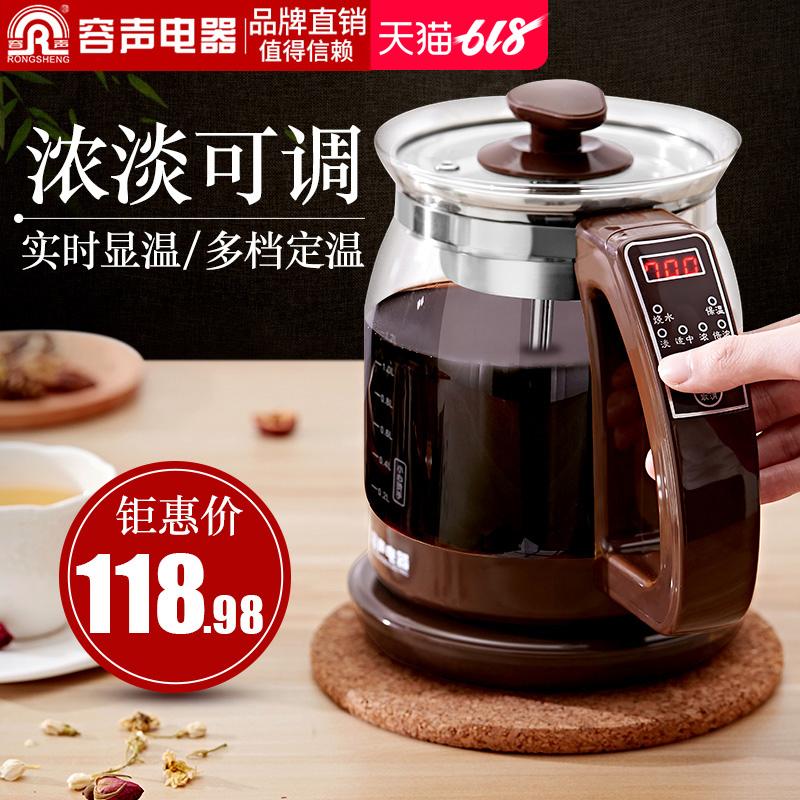 容声煮茶器家用全自动蒸汽电热玻璃黑茶办公室养生喷淋蒸茶壶小型