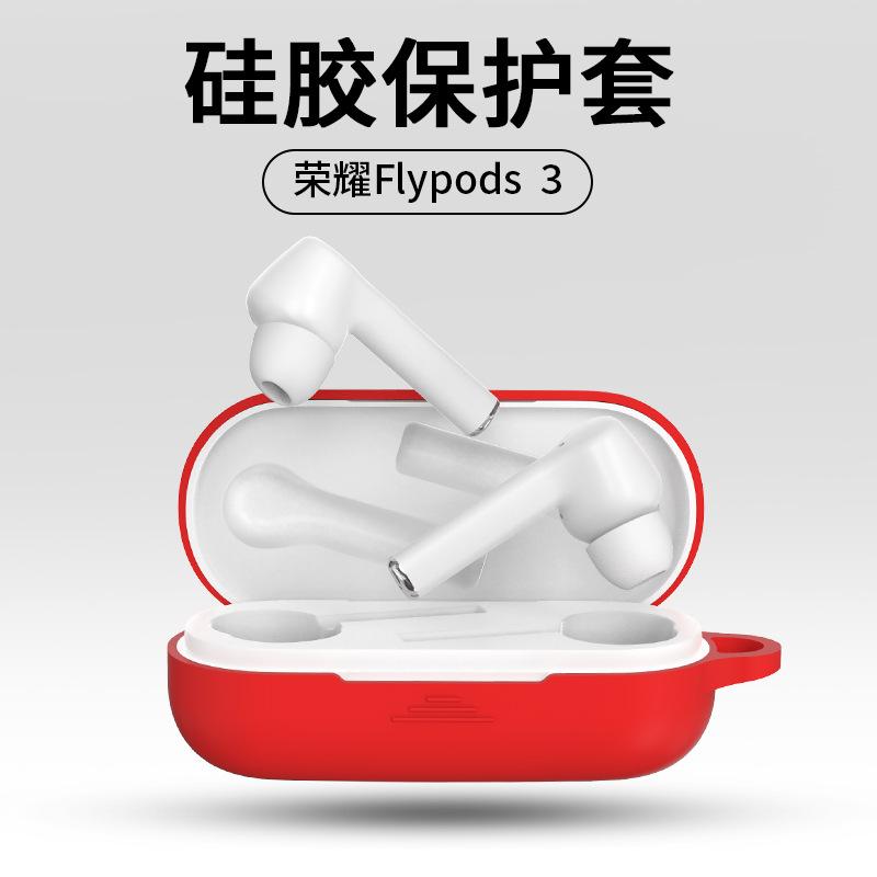 适用于Huawei华为荣耀FlyPods3耳机保护套透明 华为3代蓝牙耳机主动降噪无线运动入耳式30收纳盒软壳case白色