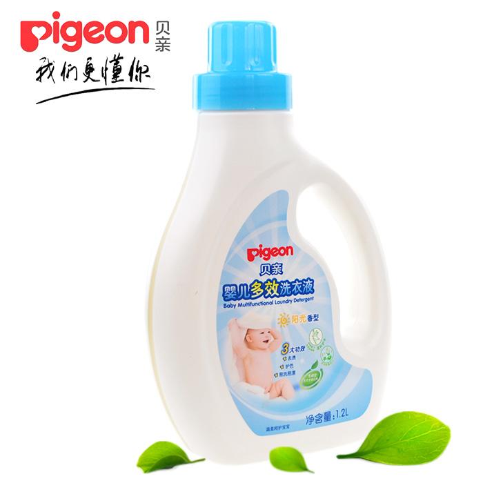 貝親嬰兒洗衣液1200ml 寶寶兒童陽光香型瓶裝多效衣物清洗劑MA55