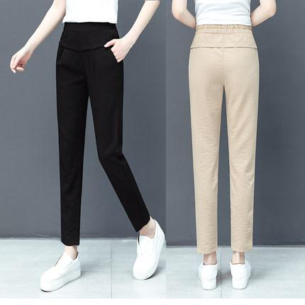 冰丝休闲裤女超薄九分裤2020新款夏季薄款松紧腰棉麻高腰弹力长裤