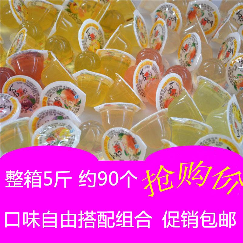 新货喜之郎散装水果冻乳酸布丁杯婚庆喜糖5斤儿童多口味组合包邮