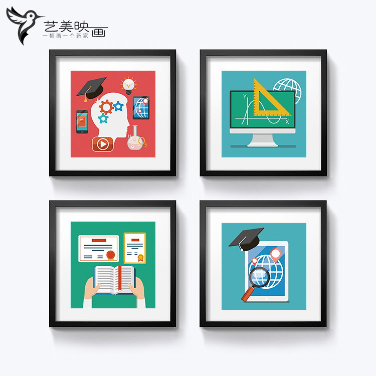[e-learning] design painting teaching school corridor office classroom decorative painting hanging picture computer