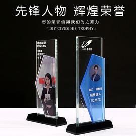 水晶奖杯新款彩印照片定制年会奖牌定做创意制作优秀员工企业奖杯图片