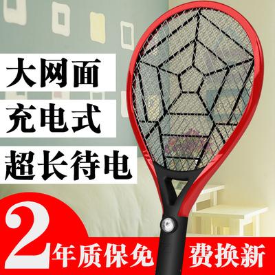 电蚊拍 充电式家用安全大号网面正品LED灯强力苍蝇拍电灭蚊子拍子