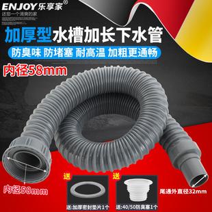 厨房水槽配件拖把池下水管单槽洗菜盆加长排水58口径管子