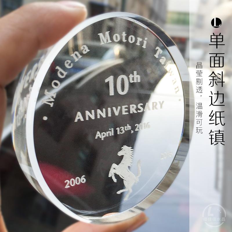 Бумага из бумаги формата K9 с круглыми сувенирными рекламными подарками на заказ слово ЛОГОС-гравировка цвет Дизайн печатного круга
