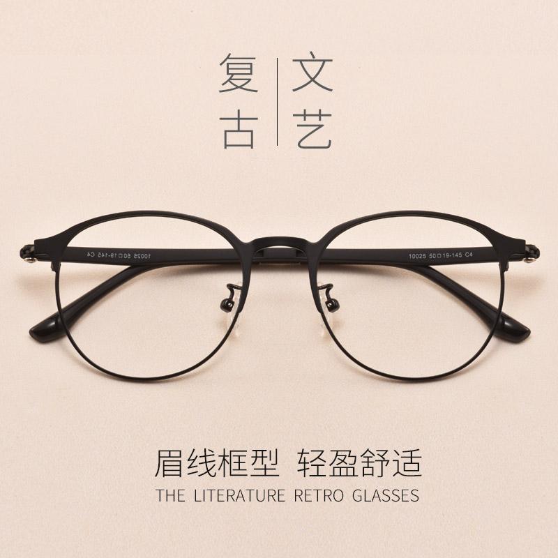 女金属眼镜首页地址