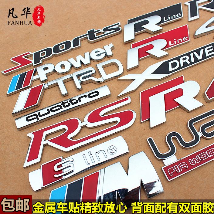 汽车改装车标3D立体金属车贴标汽车装饰标字母车尾标排量标Sports