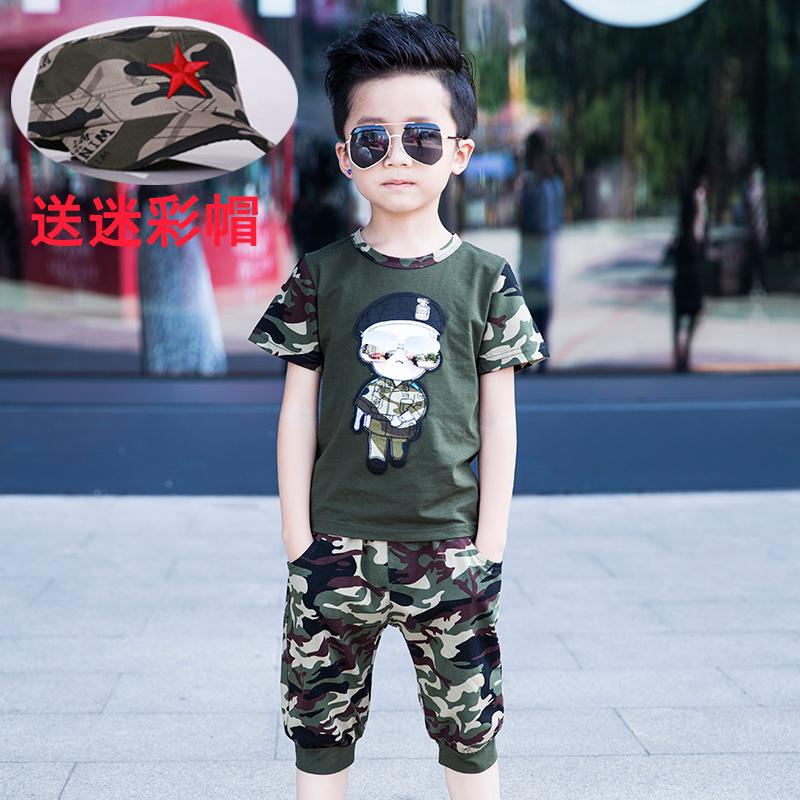 兒童迷彩服套裝夏男童短袖夏裝寶寶迷彩軍裝幼兒園班服軍訓服