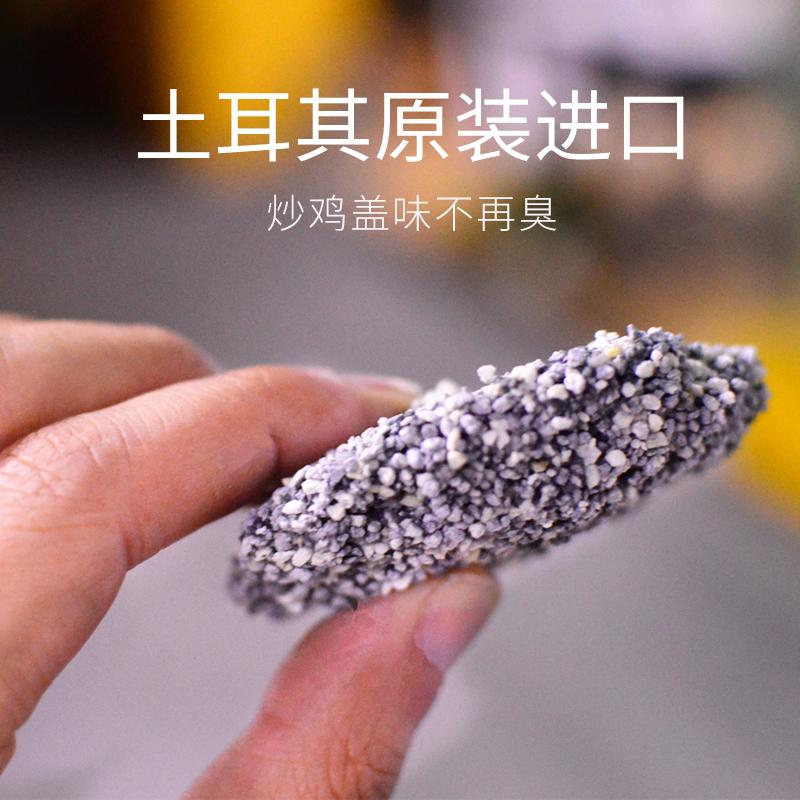 10-11新券魔粒进口破碎型膨润土猫砂活性炭除臭无尘大袋结团猫沙10斤装包邮