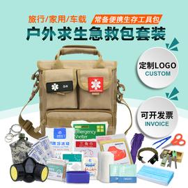 便携急救包家庭车用防疫包应急包救生包户外地震救援医疗包医药包图片