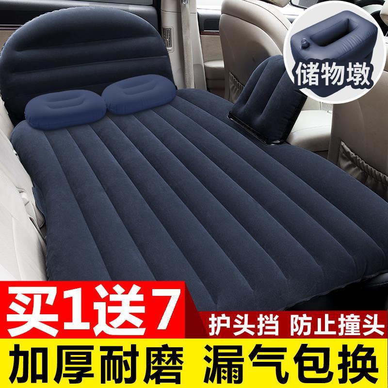 后排马自达cx4阿特兹车载充气床垫10月17日最新优惠