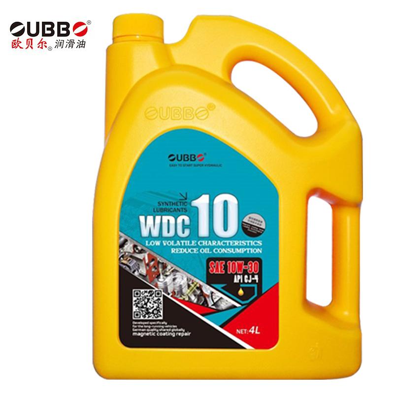 欧贝尔全合成柴机油CJ-4 汽车发动机油10W30柴油机油4L  厂家包邮