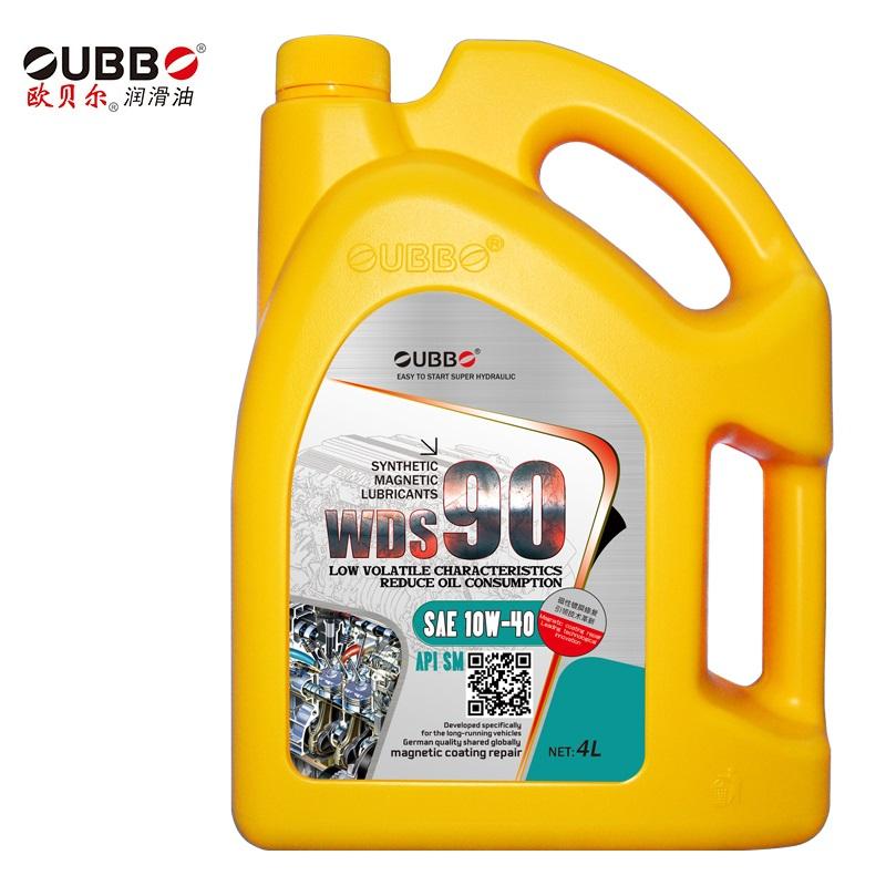 欧贝尔机油WDS90汽机油SM 10W40全合成机油4L 汽车机油 厂家直销