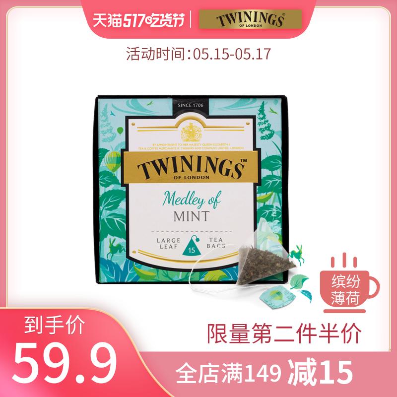 川宁大叶白金三角茶包15袋