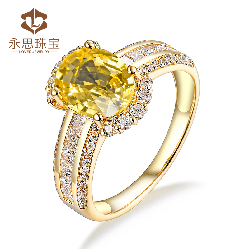 Yongsi jewelry 2.24 carat 18K gold natural yellow sapphire ring 77 point diamond color gem ring