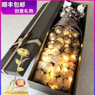 玫瑰花零食糖果女朋友生日七夕情人节礼物 费列罗巧克力花束礼盒装