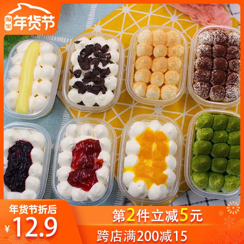 豆乳盒子网红零食蛋糕新鲜慕斯千层蛋糕手工蛋糕西式糕点甜品