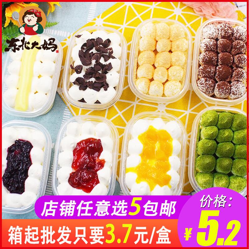 新鲜豆乳盒子蛋糕8种口味 网红千层奶油蛋糕西式糕点休闲甜点零食
