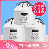 买2送1一次性洗脸巾女洁面巾纸纯棉擦脸美容巾卸妆棉化妆棉卷筒式