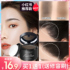 Hairline powder filling artifact to reissue waterproof and sweat-proof bun line trimming shadow pen to naturally cover the forehead of students