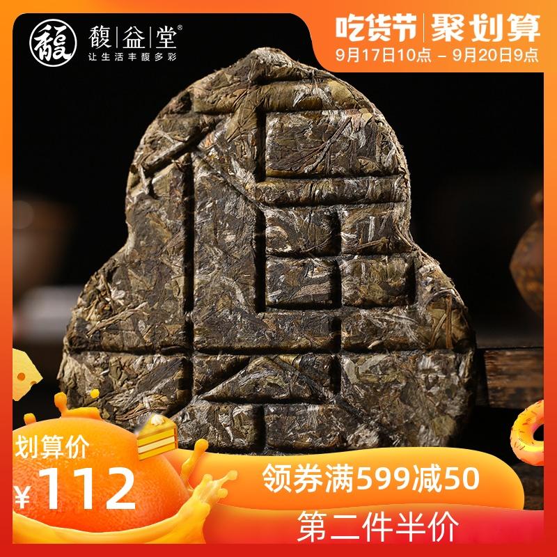 Чай Пай Му Тан Артикул 599615210218