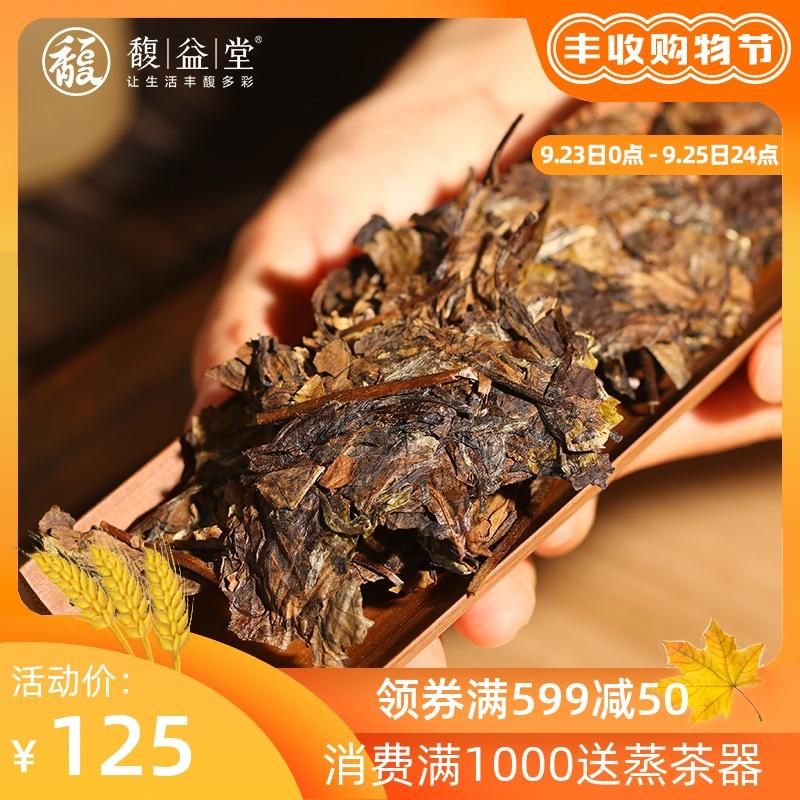 Чай Шоу Мэй Артикул 599432985471