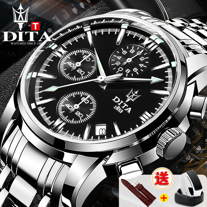 Men's 2017 new waterproof sports watch with luminous steel quartz watch male student fashion non-mechanical
