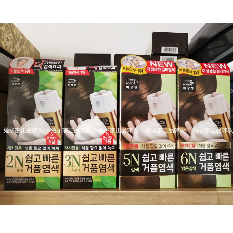 Amore black hair coloring agent in Korea. New plant ingredients are not irritating, not scalp.