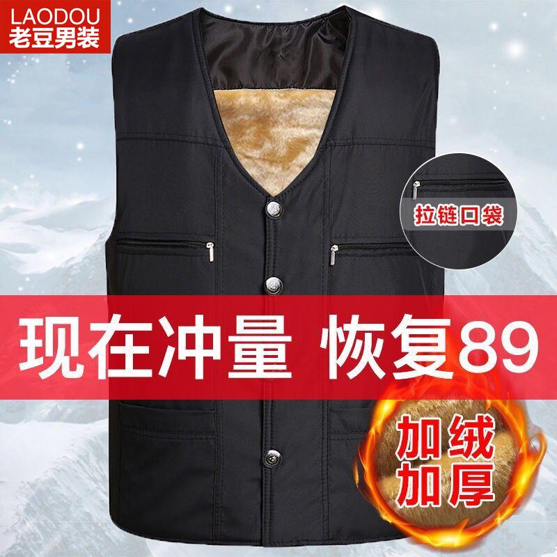 中年爸爸秋冬装背心加绒加厚保暖棉马夹中老年人男士坎肩男装马甲